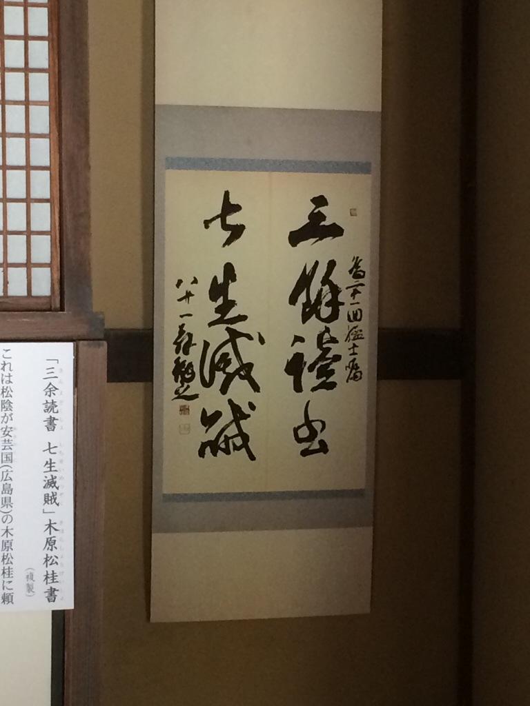 20140416-105959.jpg