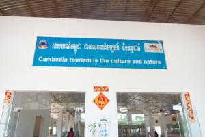 夫婦で世界一周新婚旅行タイからカンボジアへ
