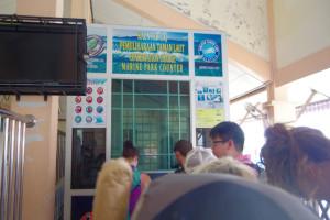 プルフンティアン島の入場料支払い窓口