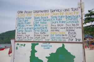 プルフンティアン島でシュノーケリング(LongTrip)/世界一周わくわく教室