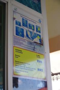 プルフンティアン島の入場料支払い料金表