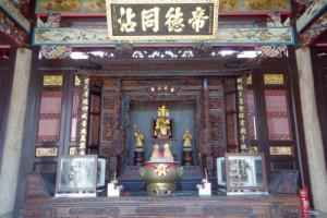 ペナンの潮州寺院/夫婦で世界一周わくわく教室