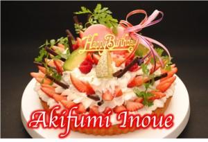 Akihumi