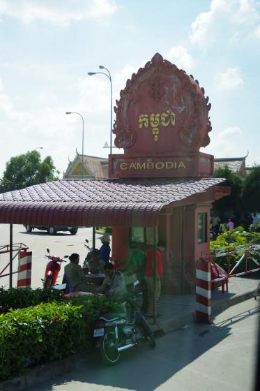 sカンボジア
