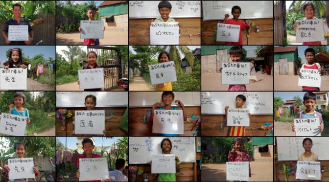 カンボジアのシェムリアップで夢インタビュー♪
