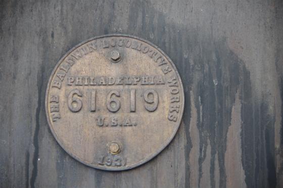 IMGP5309