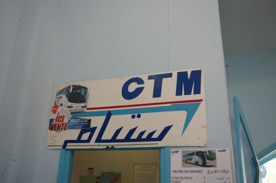 IMGP7997