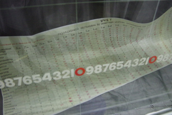IMGP3298