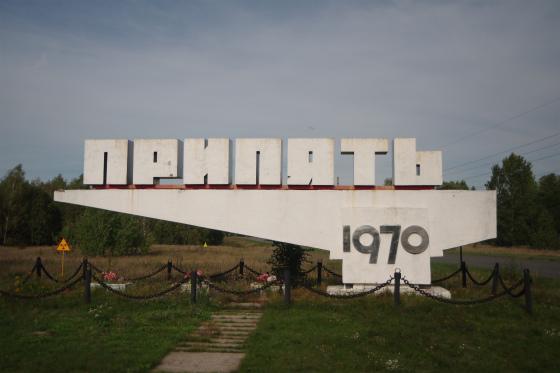IMGP3679