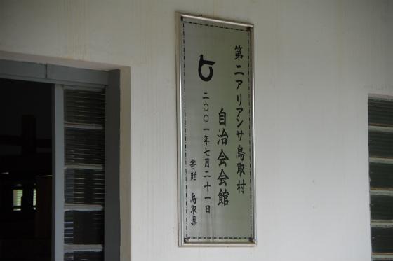 IMGP8044
