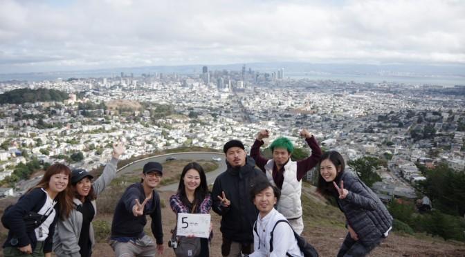 アメリカ横断キャンピングカーの旅・5日目〜サンフランシスコでアルカトラズ島観光〜