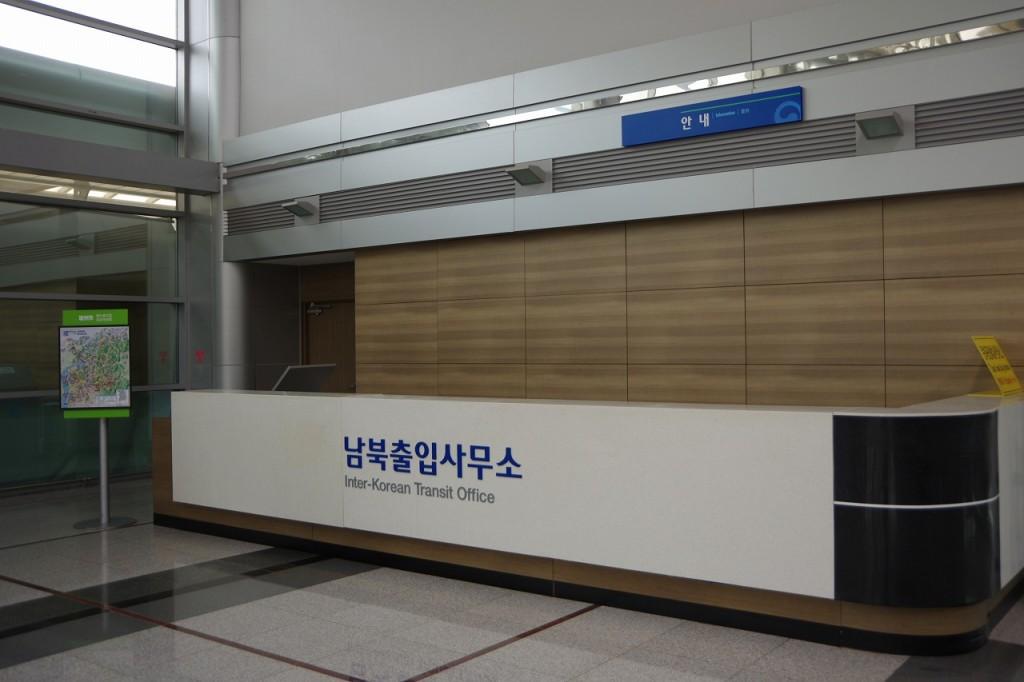 IMGP4203