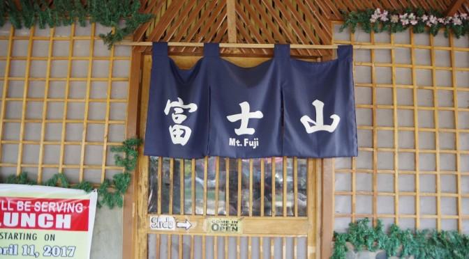 プエルトプリンセサには食べ飲み放題の日本食料理屋があった!!