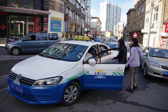 旅順タクシー