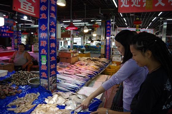 大連魚市場