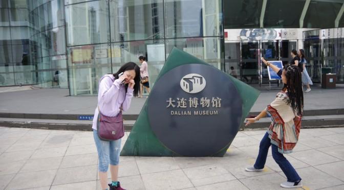 中国4日目〜星海広場と大連博物館と大連の町中観光〜