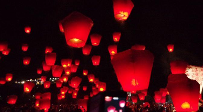 台湾で年に一度の一斉ランタン飛ばし(平渓天燈祭)に参加した!