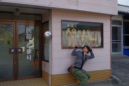 屋久島〜安房にて〜
