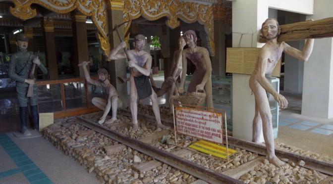 タイのカンチャナブリーで歴史を感じました。
