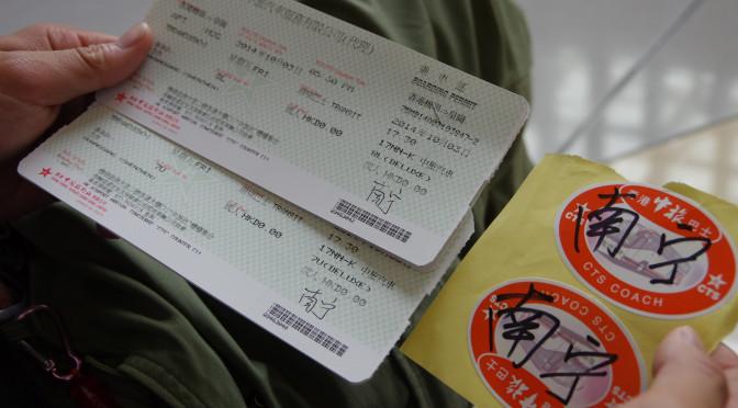 香港からベトナム(ハノイ)への道のり