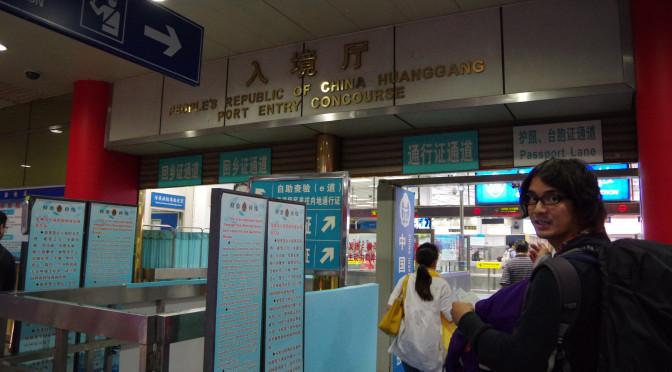 香港から南寧へ!〜日本の常識を超えた夜行バス〜