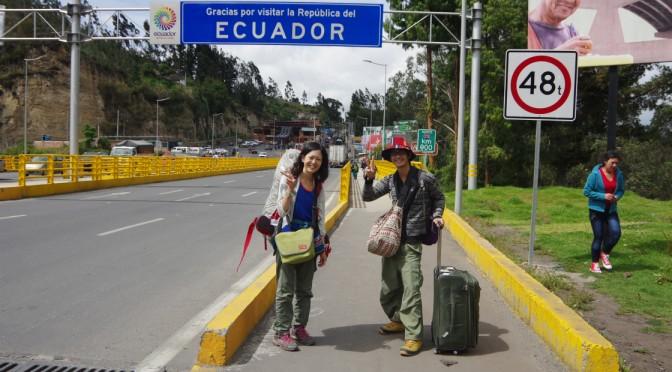 エクアドルのオタバロからコロンビアのイピアレスへ