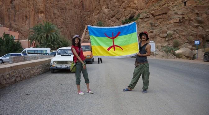 サハラ砂漠からトドラ渓谷へ。〜モロッコのグランドキャニオン!?〜