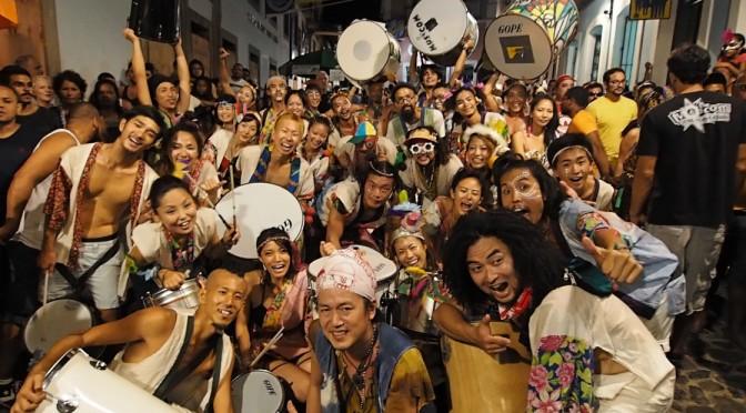 ナタカトシアとして参加したサルバドールのカーニバルはやっぱり最高!!〜なお宿で1年越しの目標達成!!〜