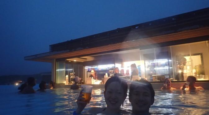 世界最大の露天風呂、ブルーラグーンに行ってきた!!