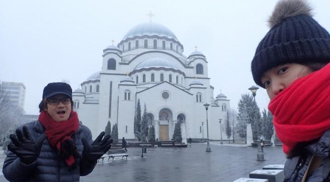 ベオグラード観光〜NATO空襲ビルと聖サワ大聖堂〜
