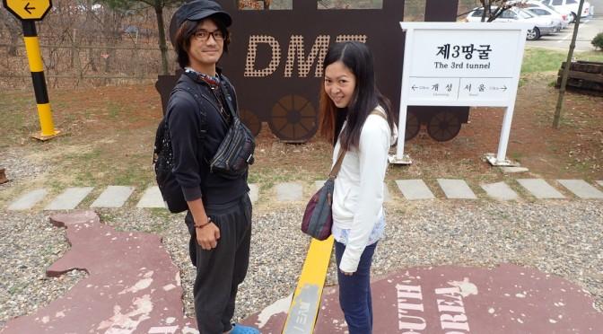 韓国と北朝鮮の軍事境界線(DMZ)に行ってきた〜韓国と北朝鮮のリアルな関係が見れた〜後編
