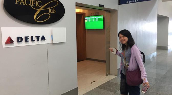 最後までドタバタロンブロンから日本への帰路