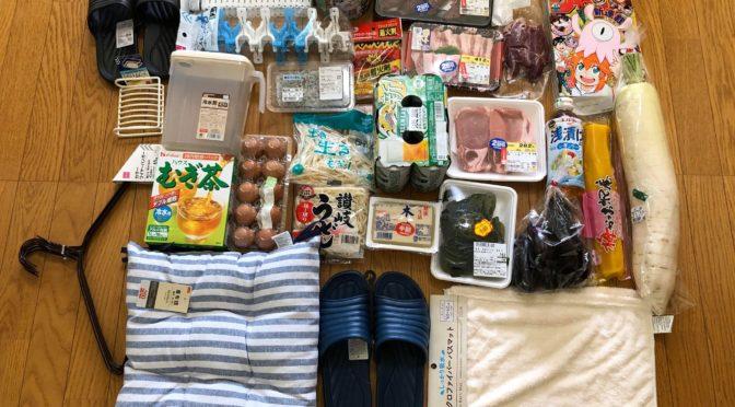 高知で移住生活!~必要な物の買い出しとおすすめのアジサイ街道に行ってきた!~