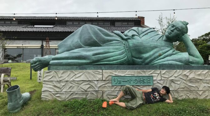 高知県の観光地回ってみました