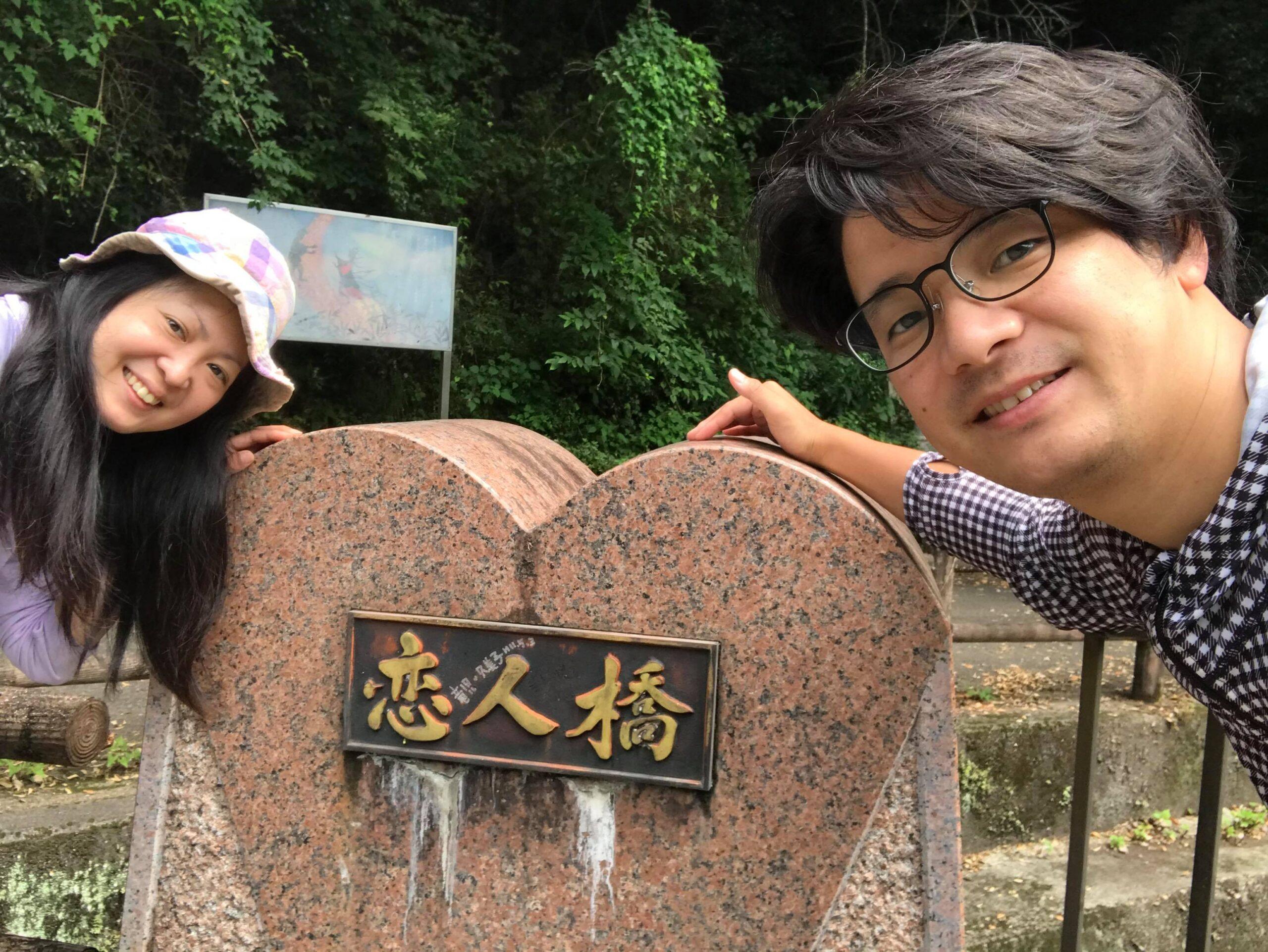 恋人橋の石碑