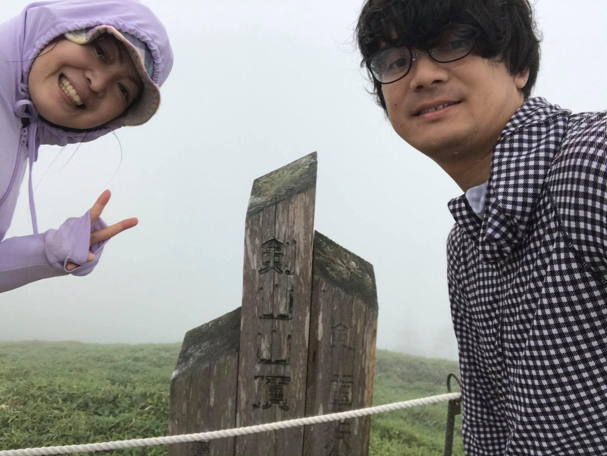 剣山の頂上に到着