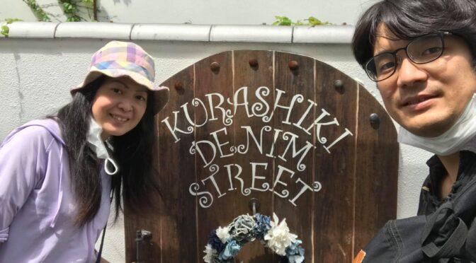広島から岡山へ友達に会いに行きます。
