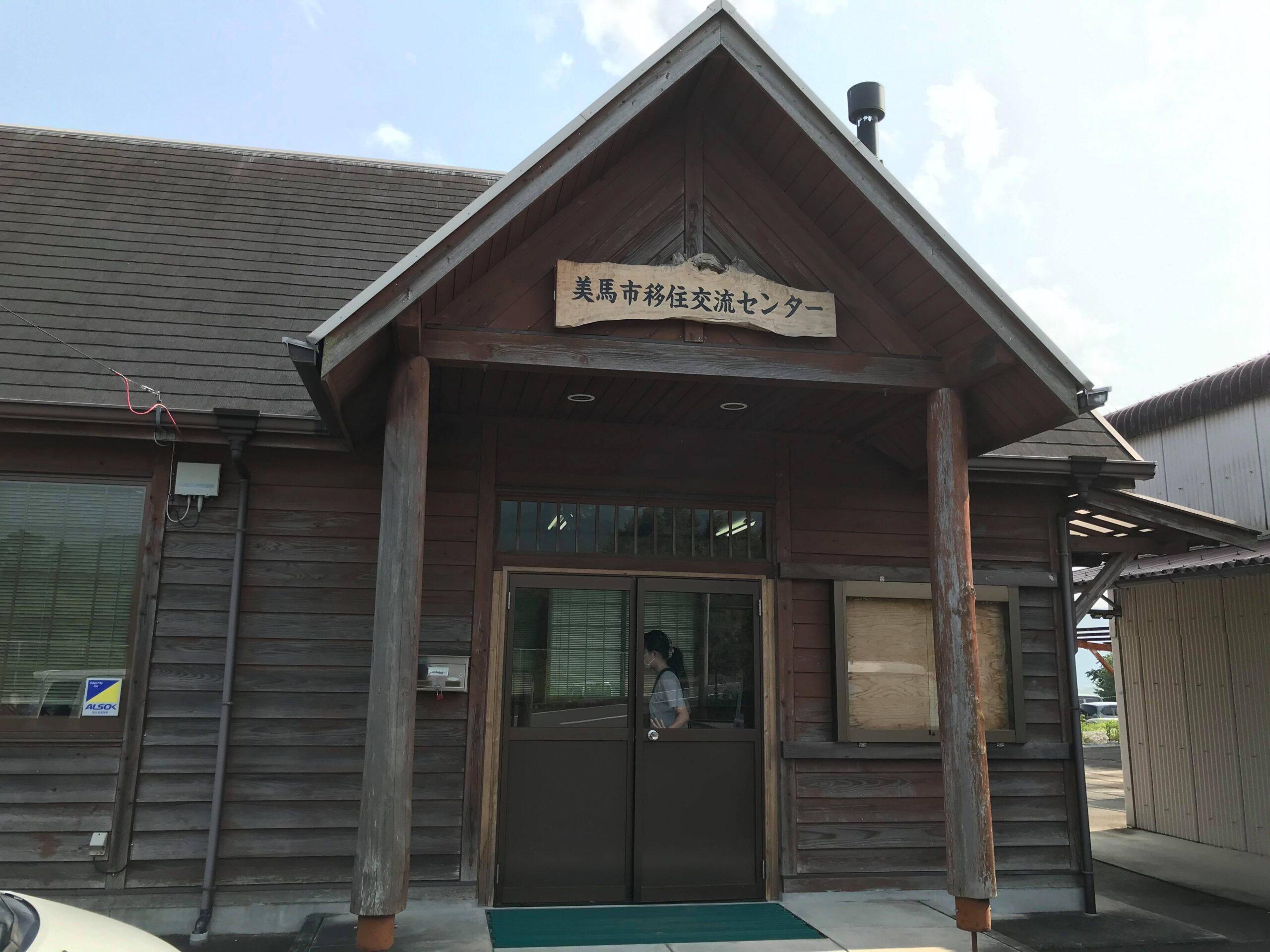 徳島県美馬市受付
