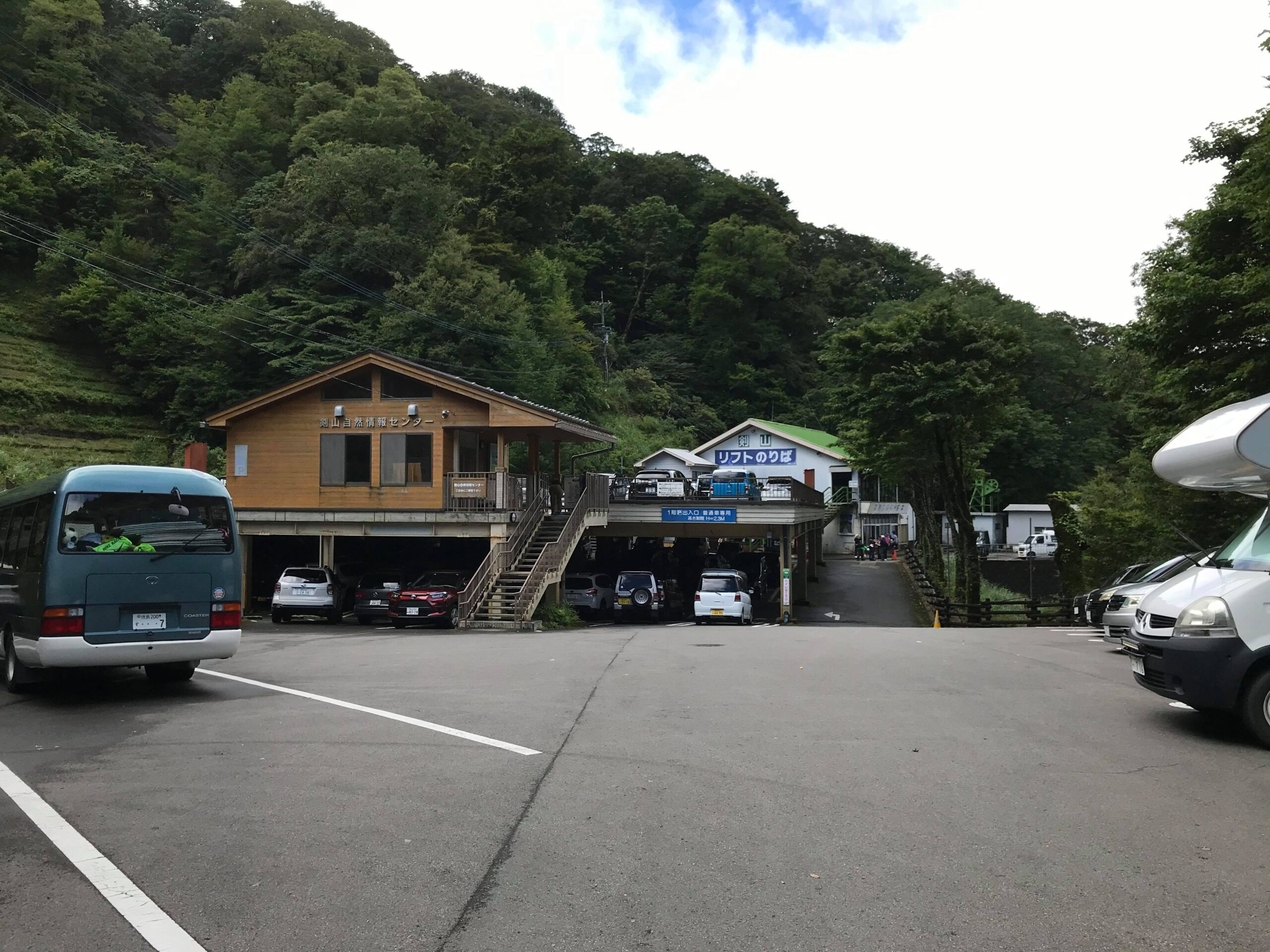 剣山のリフト乗り場